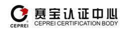 广州赛宝认证中心服务有限公司