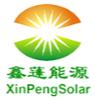 泰安鑫蓬能源科技有限公司