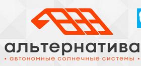 Alternativa Sochi