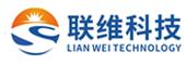 安徽联维新能源科技有限公司
