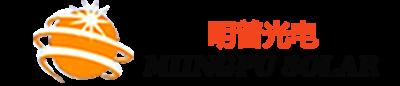 扬州明普光电有限公司