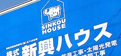 Sinkou House
