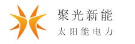 上海聚光新能光伏科技有限公司