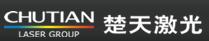 武汉楚天激光(集团)股份有限公司