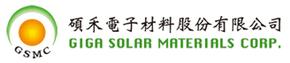 硕禾电子材料股份有限公司