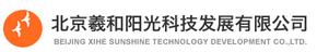北京羲和阳光科技发展有限公司