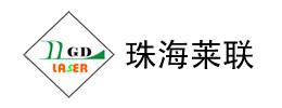 珠海市莱联光电科技有限公司
