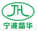 宁波晶华新能源科技有限公司