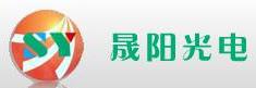 深圳市晟阳光电有限公司