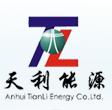 安徽天利能源股份有限公司