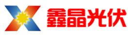 扬州鑫晶光伏科技有限公司