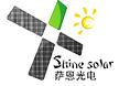 深圳市萨恩光电有限公司
