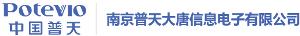 南京普天大唐信息电子有限公司