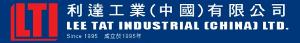 利達工業(中國)有限公司