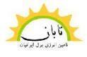 TABAN Energy Development Co.