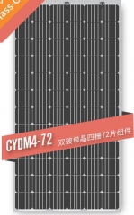 CYDM4-72 305-340W