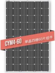 CYM4-60 260-290W