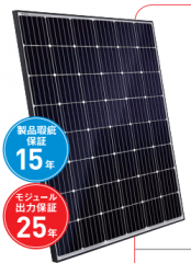 STP240S - 16/Tfm-JP