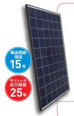STP275 - 20/Wfm-JP