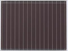 8V 10mA solar cell