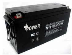 PM series battery