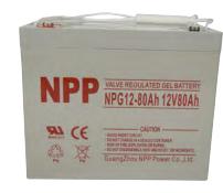 NPG12-80Ah
