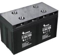 Large size battery