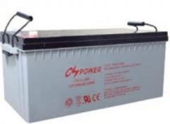 CG Series Solar Gel battery