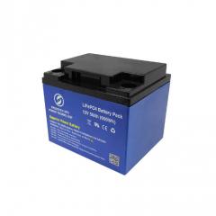 LiFePO4 Battery 12V50Ah| UFO BATTERY