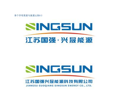 Jiangsu Guoqiang Singsun Energy Technology Co.,Ltd.