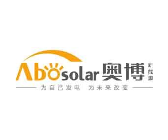 青岛奥博能源电力有限公司
