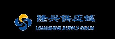 苏州隆兴供应链管理有限公司