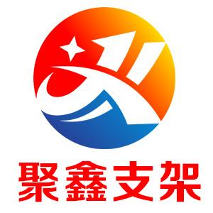 江阴聚鑫能源科技有限公司
